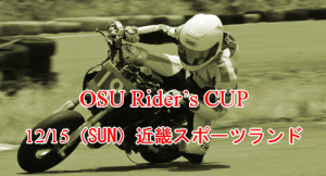 osurc1215-1